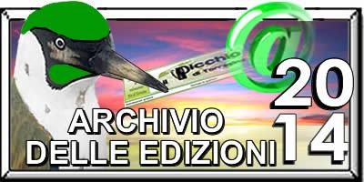 2014-ARCHIVIO