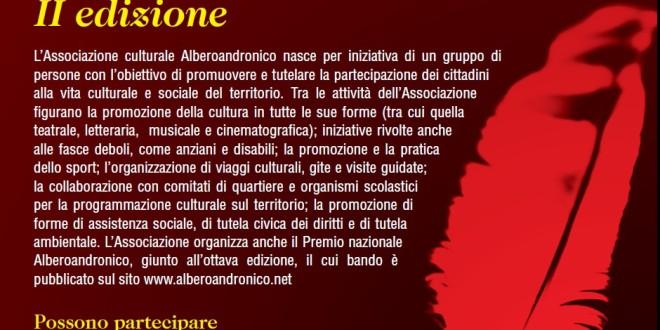 Alberoandronico. PREMIO MUNICIPIO XIV II EDIZIONE 2014
