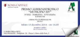 """Premio Alberoandronico """"Municipio XIV"""" – II edizione"""