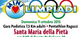 Mini Olimpiadi del Municipio XIV