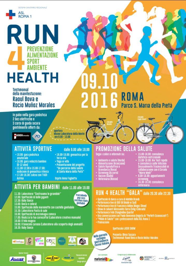run4health_2016