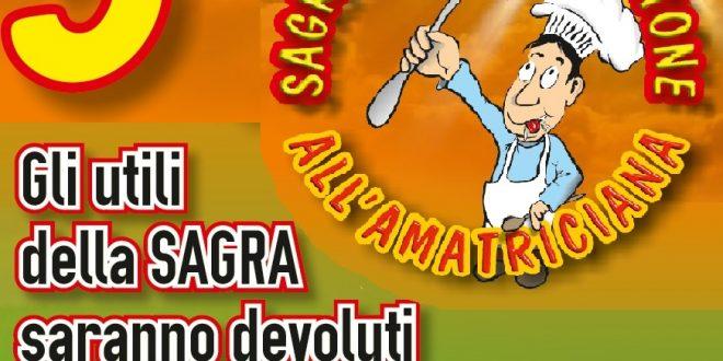 Quinta Sagra del Rigatone all'Amatriciana